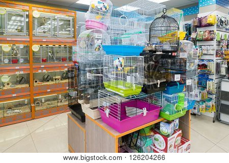 Moscow, Russia - April 16.2016. Interior of Four paws pet store