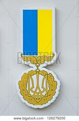 Layout Ukrainian award in large size made of plastic