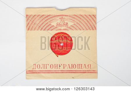 Volgograd Russia - May 21 2015: The old long-playing gramophone record in the cover of the memory of 1905 Aprelevskiy Plant