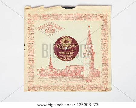 Volgograd Russia - May 21 2015: An old gramophone record in a cover with a view of the Kremlin the memory of 1905 Aprelevskiy Plant