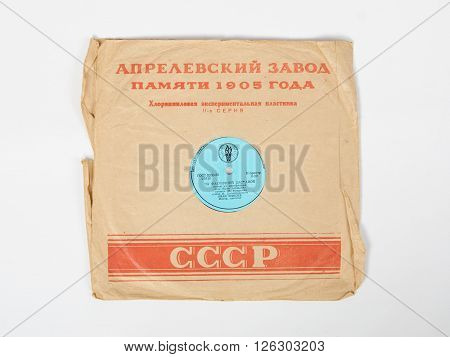 Volgograd Russia - May 21 2015: An old gramophone record in the cover of the memory of 1905 Aprelevskiy Plant