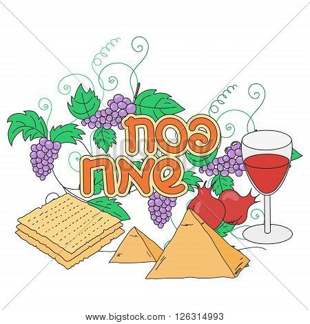 Happy Passover. Greeting card. Hand drawn elements on white background. Isolated on white. Vector illustration.