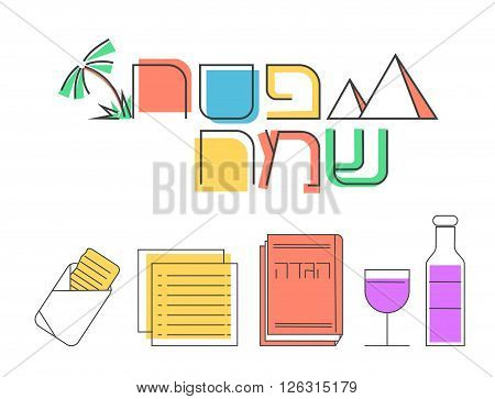 Passover line icons set. Linear icons. Passover seder icons. Happy Passover in Hebrew. Passover symbols collection. Vector illustration.