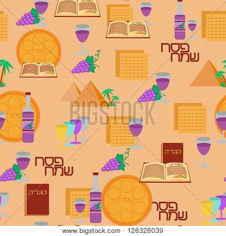Passover seamless pattern background. Jewish holiday Passover symbols. Happy Passover in Hebrew. Vector illustration