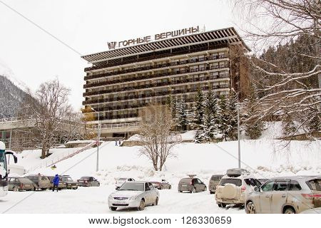 "Dombay, Russia - 7 February 2015: Hotel ""mountain Peaks"" Located In The Small Town Of Domb"