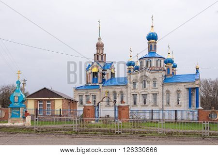 Kislyakovskaya, Russia - March 19, 2016: The Church Of The Nativity Of The Blessed Virgin Mary In Th