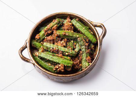 Indian masala fried bhindi or ladyfinger, curry, side dish with chapati, roti, naan, poori