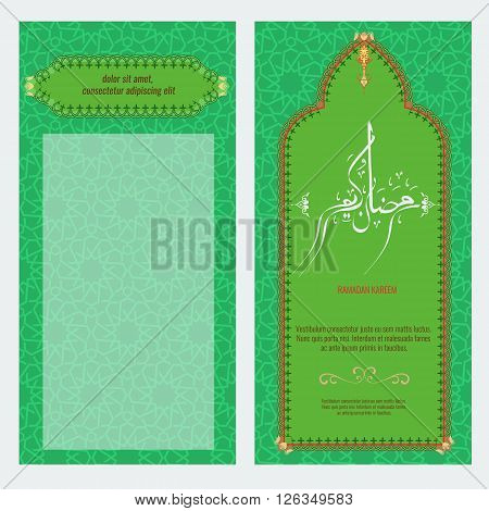 Ramadan Kareem brochure flyer greeting card poster design. Arabic script is  - Ramadan Kareem. Illustrated vector. Ramadan calligraphy and background design.