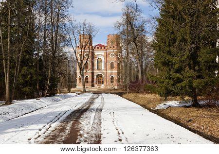Tsarskoye Selo, Russia -April 16, 2016: Stone building in the