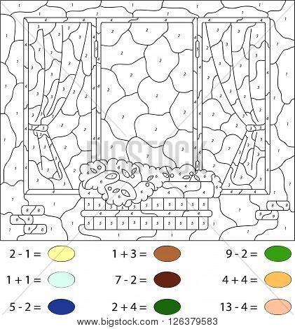 Window With Flower Pots And Curtains. Color By Number Educational Game For Kids