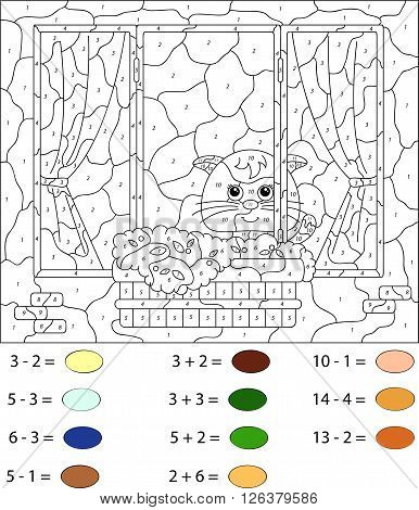 Window With A Cat, Flower Pots And Curtains. Color By Number Educational Game For Kids