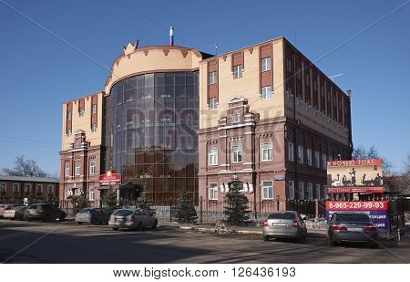 RAMENSKOYE, RUSSIA - MARCH 23, 2016: View of the building of