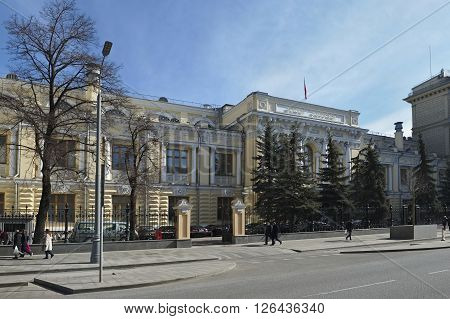 MOSCOW, RUSSIA - MARCH 28, 2016: view of the building of the Central Bank's of the Russian Federation on Neglinnaya street house 12/2 1890-1894 year