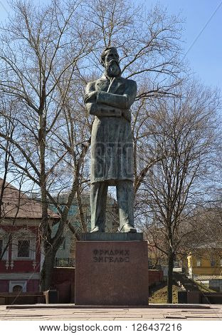 MOSCOW, RUSSIA - APRIL 12, 2016: Monument to german philosopher and founder of the Marxism Friedrich Engels area Prechistenskie gates installed in 1976 sculptor I. Kozlowski landmark