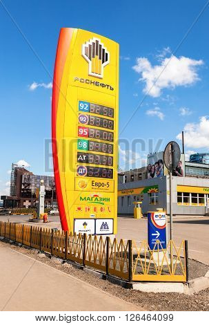 SAMARA RUSSIA - APRIL 16 2016: Guide sign indicated the price of the fuel on the gas station Rosneft. Rosneft is one of the largest russian oil companies.