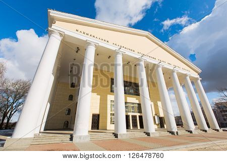 VItebsk, Belarus - March 20, 2016: National Academic Drama Theater named after Yakub Kolas