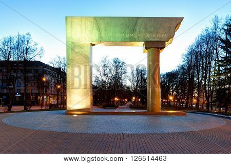 Klaipeda, Lithuania - 11 April 2016: The Arc. Illuminated Monument Located In The Old Town Of Klaipe