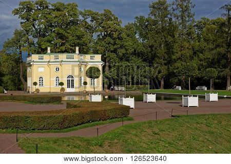 PUSHKIN, ST. PETERSBURG, RUSSIA - SEPTEMBER 20, 2015: People resting in the Catherine park. Park was created in XVIII century and consists of a regular old garden and English garden
