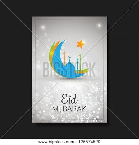Eid Mubarak - Moon in the Sky - Greeting Card, Flyer or Cover Design for Muslim Community Festival