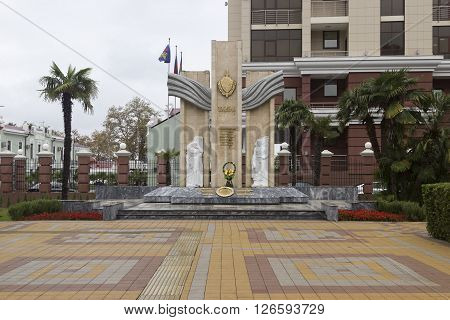 SOCHI RUSSIA - November 08 2015: A monument to the police officers of the city of Sochi who have died in days of the Second World War. Sochi Russia