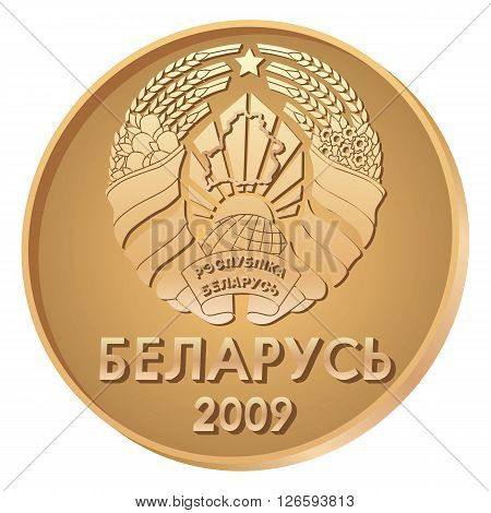 Belarussian money. One kopeyka. Kopeck. Isolated belorusian money on white background. Vector illustration.