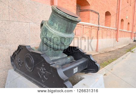 Old mortar in Military Artillery Museum in St.Petersburg Russia.