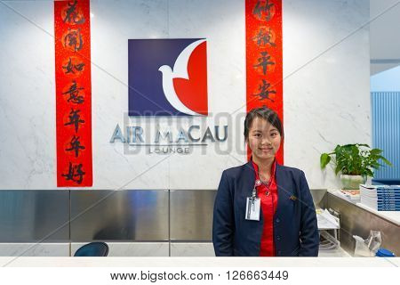 MACAO - FEBRUARY 17, 2016: inside of Air Macau lounge. Air Macau Company Limited is the flag carrier airline of and headquartered in Macau.