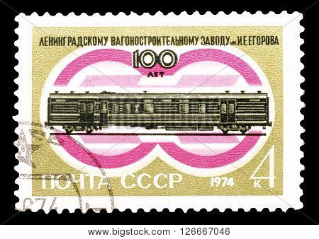SOVIET UNION - CIRCA 1974 : Cancelled postage stamp printed by Soviet Union, that shows train.