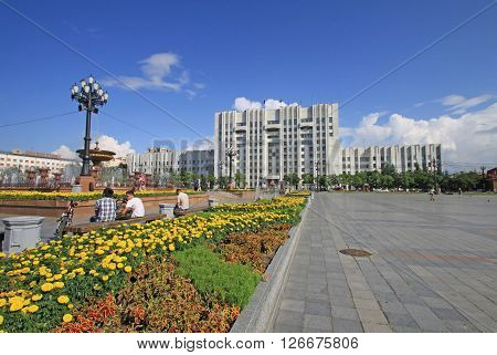 Khabarovsk, Russia - August 16, 2013: Khabarovsk Krai Government Office On The Lenin Square In Khaba
