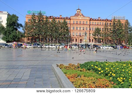 Khabarovsk, Russia - August 16, 2013:  Building On The Lenin Square In Khabarovsk