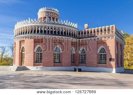 MOSCOW, TSARITSYNO - OCTOBER 13, 2013:The building of the third cavalry corps. Tsaritsyno. Moscow