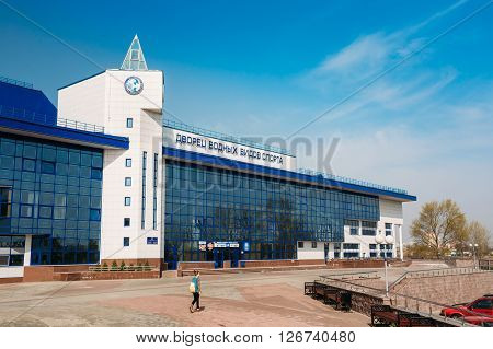 Gomel, Belarus - April 13, 2015: Building of Palace of Water Sports in Gomel, Belarus. Palace of Water Sports is primarily used for conducting training and competition for water sports - Aquatica. The first pool of Gomel with a 50-meter track.