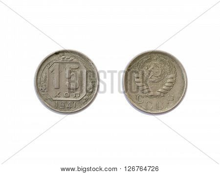 Russian Coin Of 15 Cents