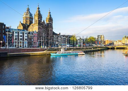 Morning At Amsterdam Canals City In Netherlands