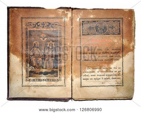 Orthodox prayer book drenched in lamp oil. Kiev-Pechersk Lavra 1896