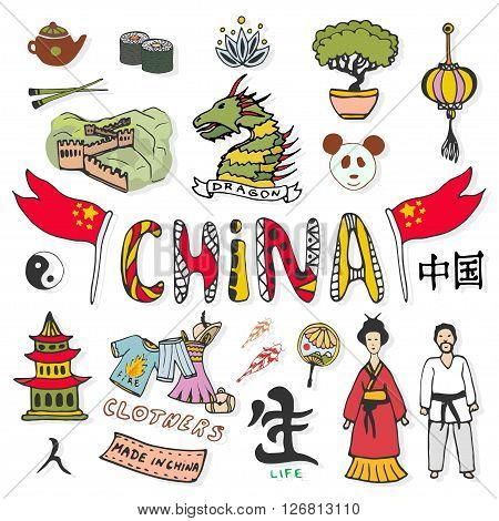 China hand drawn vector doodle icons collection. Set with asian culture vector icons set. Vector illustration with doodle elements.
