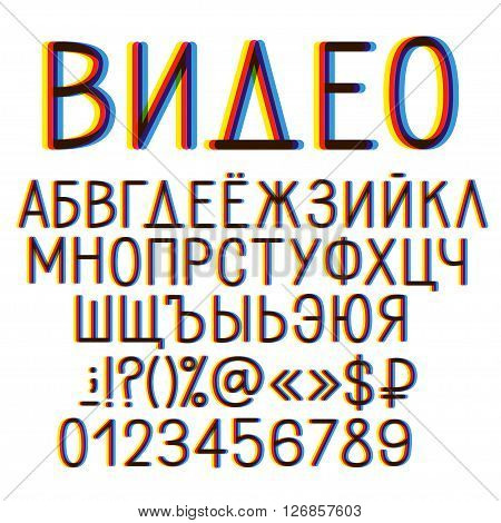 Cyrillic alphabet with distortion effect. Russian title is Video. Isolated colorful letters on white background.