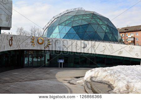 Russia, Yaroslavl-March 29.2016.  Planetarium named after the Valentina Tereshkova