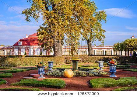SAINT-PETERSBURG, RUSSIA - October 17: Peterhof park in the autumn, in October 17, 2015, in Saint-Petersburg, Russia.