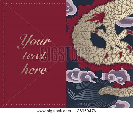 Card with Chinese Dragon