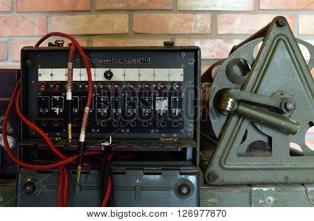 ILLUSTRATIVE EDITORIAL.Vintage Soviet military field telephone commutator .At April 19,2016 Kiev, Ukraine