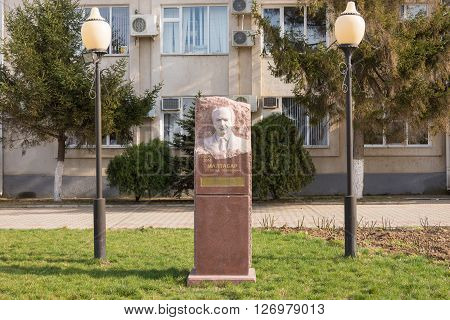 Sennoy, Russia - March 15, 2016: Monument To Memory Maltabar Leonid Markovich Installed Before Runni