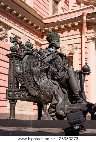 Monument to Emperor Paul I installed in the courtyard of St. Michael's Castle. Back view. Saint-Petersburg Russia