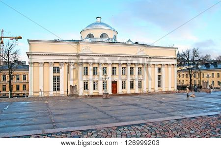 HELSINKI, FINLAND - APRIL 23, 2016: The National Library of Finland. The library is part of the University of Helsinki. Located near Senate Square. Was built in 1840-1846.