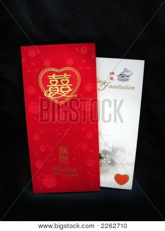 2 Wedding Cards