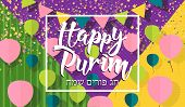 Happy Purim Carnival Background, Happy Purim In Hebrew, Vector Illustration. Flat Balloons Flying, C poster