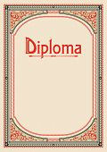 Ornate Rectangular Framework. A4 Proportions. Lettering Diploma. Book Cover Decoration, Icon Case, T poster