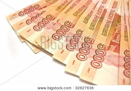 5000 Rubles Banknotes
