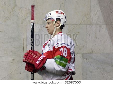 Forward Of Spartak Komaristiy Alexander