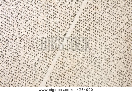 Talmud Sheet